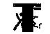 Logo Christiane Herzog Stiftung